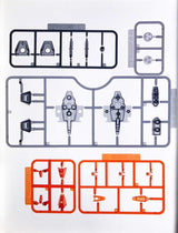 (PO) Hyper Construction Kit Nadesico - Nadesico Class 1st Ship Nadesico Clear Edition (9)