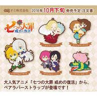 The Seven Deadly Sins: Revival of the Commandments Pair Rubber Strap