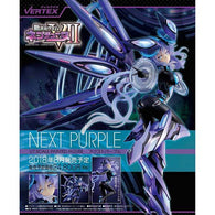 New Dimension Game Neptunia VII - Next Purple (Re-issue)