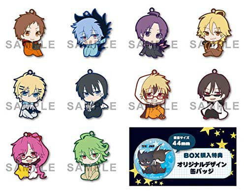 Eformed Servamp Pajachara Rubber Strap Collection