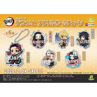 Eformed Demon Slayer: Kimetsu no Yaiba Deco!tto Acrylic Ball Chain Vol. 1