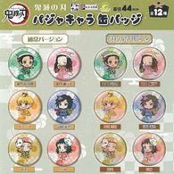 Eformed Demon Slayer: Kimetsu no Yaiba - Pajachara Can Badge Vol.1