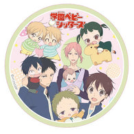School Babysitters Stand Can Badge All Members