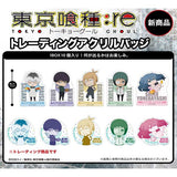 Tokyo Ghoul:re Trading Acrylic Badge