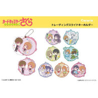 Cardcaptor Sakura: Clear Card Arc Trading Slide Key Chain
