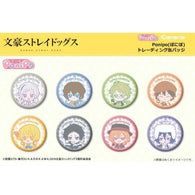 Bungou Stray Dogs Ponipo Trading Can Badge (6)