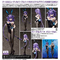 Hyperdimension Neptunia - Purple Heart Bunny Ver.