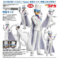 figma SP-088 Detective Conan - Kaito Kid (Re-issue) (2)