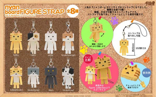 Nyanboard Figure Strap