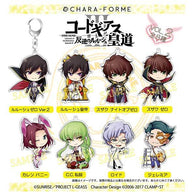 hara Forme Code Geass Lelouch of the Rebellion Episode III Acrylic Key Chain Collection Vol. 2