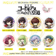 Chara Forme Code Geass Lelouch of the Rebellion Episode III Can Badge Collection Vol. 2