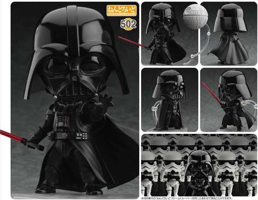 Nendoroid 502 Star Wars Episode 4: A New Hope - Darth Vader