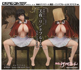 (PO) Shinkyoku no Grimoire - Miyo Lindbloom School Swimwear Ver. (4)