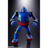 Soul of Chogokin GX-24R Tetsujin 28-go (1963) Song Included Version