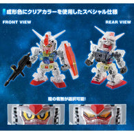 SD Gundam Cross Silhouette RX-78-2 Gundam (Clear Colour) (Gundam Base Limited) (Exclusive)