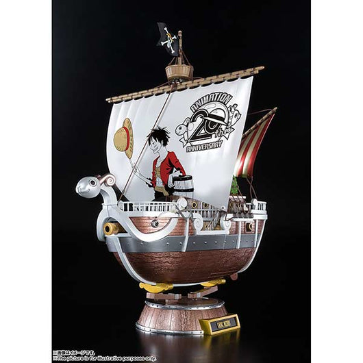 Chogokin One Piece Going Merry - One Piece Anime 20th Anniversary Memorial Edition (6)