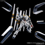 RG Expansion Parts for Nu Gundam Double Fin Funnel custom Unit