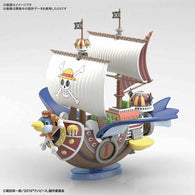 One Piece Thousand Sunny Flying Model (7)