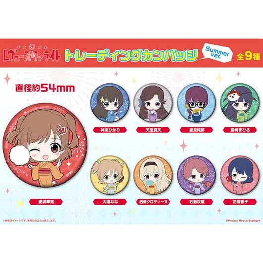 Shojo Kageki Revue Starlight Trading Can Badge Summer Ver. (6)
