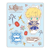 Fate/Grand Order Design produced by Sanrio Stand up! Acrylic Mascot - Arthur Pendragon (Prototype)