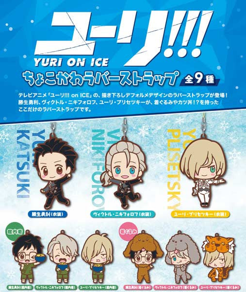 Yuri! on Ice Chokokawa Rubber Strap