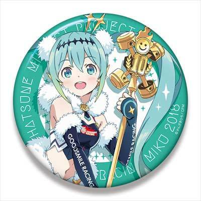 Hatsune Miku GT Project Hatsune Miku Racing Ver. 2018 Big Can Badge 1