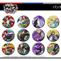 Hypnosismic Division Rap Battle Punch Line Can Badge