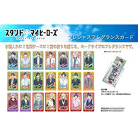 Stand My Heroes Piece of Truth Precious Fragrance Card (6)