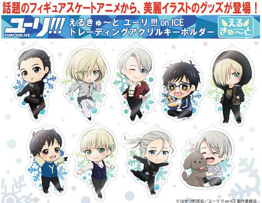 el cute Yuri! on Ice Trading Acrylic Key Chain