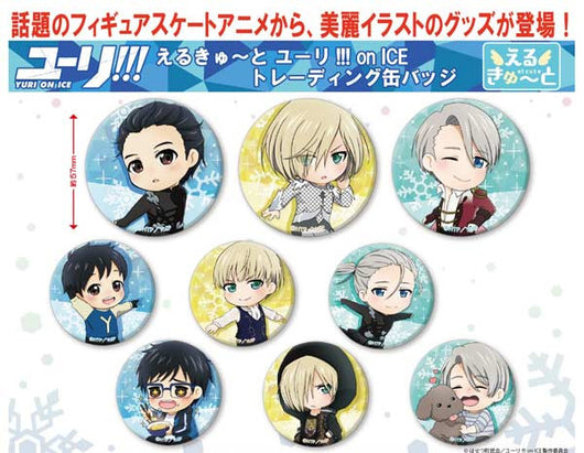 el cute Yuri! on Ice Trading Can Badge