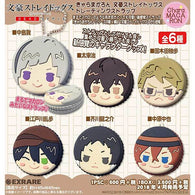 Chara Macaron Bungou Stray Dogs DEAD APPLE Trading Strap