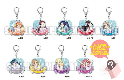 Love Live! Sunshine! Acrylic Trading Key Ring Ver. 4