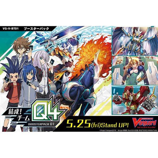 CardFight! Vanguard Booster Pack Vol.1 VG-V-BT01 - Kessei! Team Q4 (Jap)