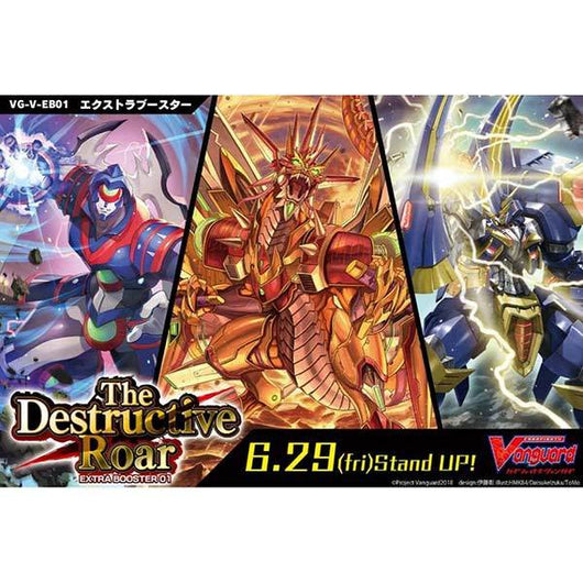 CardFight! Vanguard V Extra Booster Vol.01 (The Destructive Roar) (Jap)