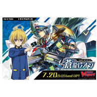 CardFight! Vanguard V Trial Deck Vol.03 (Leon Soryu) (Jap)