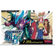 CardFight! Vanguard V Extra Booster Vol.02 (Asia Circuit no Hasha) (Jap)