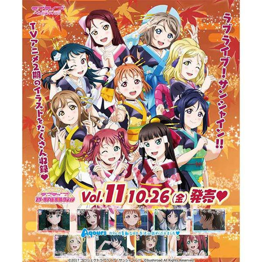 Love Live! School Idol Collection Vol.11