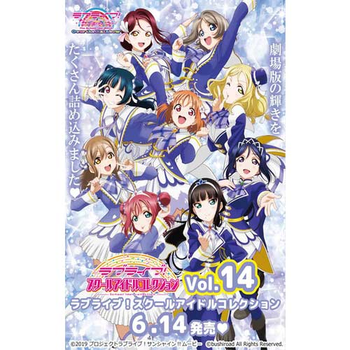 Love Live! School Idol Collection Vol.14 (Booster) (6)