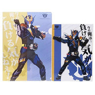 Kamen Rider Clear File & Shitajiki Set - Kamen Rider Cross-Z