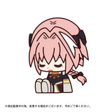 Fate/Apocrypha UTATANE Collection