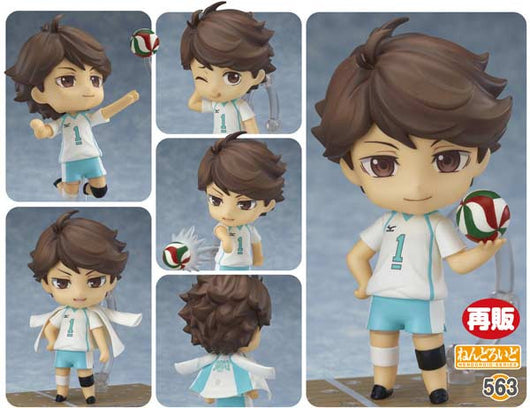 (PO) Nendoroid 563 Haikyu! Second Season - Oikawa Toru (Re-issue) (5)