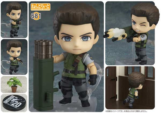 Nendoroid 681 Biohazard - Chris Redfield