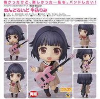 Nendoroid 761 BanG Dream! - Ushigome Rimi (Re-issue) (11)