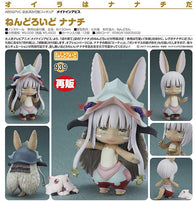 Nendoroid 939 Made in Abyss - Nanachi