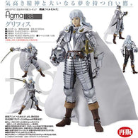 figma 138 Berserk the Movie - Griffith (Re-issue)