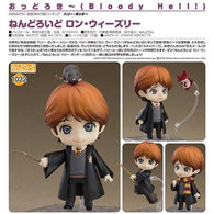 Nendoroid 1022 Harry Potter - Ron Weasley (5)
