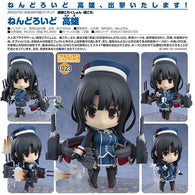 Nendoroid 1023 Kantai Collection - Takao (5)