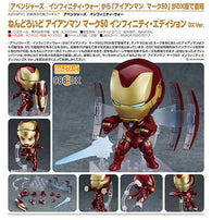 Nendoroid 988DX Avengers: Infinity War - Iron Man Mark 50 Infinity Edition DX Ver. (8)