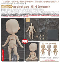(PO) Nendoroid Doll Archetype Girl Cream (Re-issue) (7)
