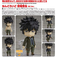 Nendoroid 1066DX Psycho-Pass Sinners of the System - Kogami Shinya SS Ver. (7)